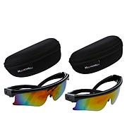 """""""As Is"""" Bell + Howell TacGlasses 2.0 Polarized Sunglasses 2-pack"""