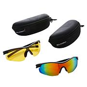 Bell + Howell TacGlasses 2-pack Polarized Sunglasses with Hard Cases