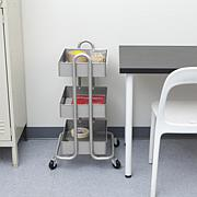 Mind Reader Whirl Heavy Duty 3-Tier Utility Cart