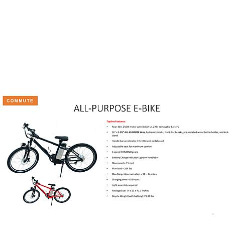 2e70709de89 Hover-way All-Terrain Electric Bike with Pedal Assist - 8648280 | HSN