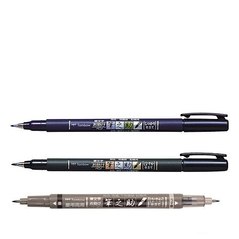 Tombow Fudenosuke 3-pack Brush Pens