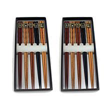 BergHOFF Wooden Chopsticks 10-pair