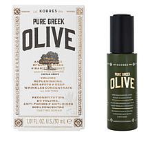 Korres Pure Greek Olive Oil Wrinkle Concentrate