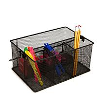 Mind Reader 4-Compartment Metal Storage Basket