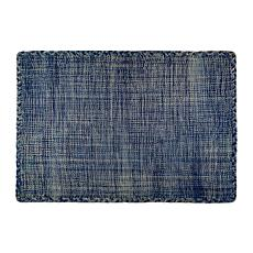 Design Imports 2' x 3' Reversible Variegated Rug