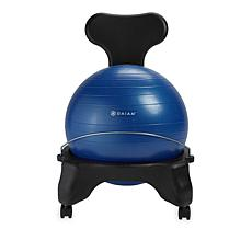 Gaiam Classic Balance Ball Chair with Workout DVD