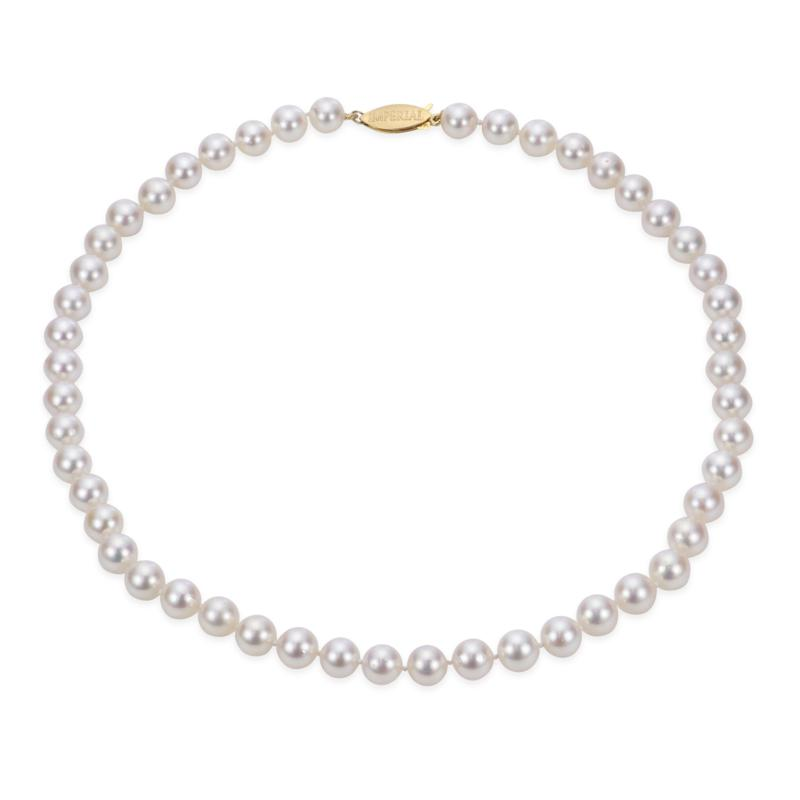 "Imperial Pearls 16"" 14K Gold 7-7.5mm Cultured Akoya Pearl Necklace"